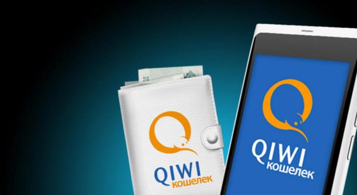 Обмен QIWI на Exmo: где лучше произвести конвертацию?