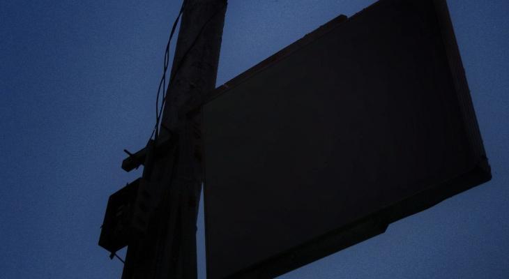 На Театральной площади вот уже месяц не работает информационное табло