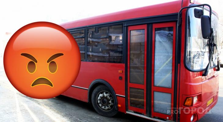 В Управлении транспорта напомнили горожанам о том, куда жаловаться на маршрутки