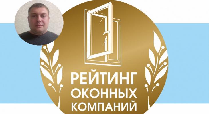 «Альянс-РГ»: гарантия 5 лет на окна и монтаж