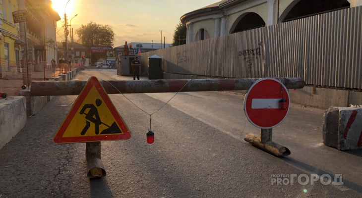 - Водители не видят, что улица перекрыта, - рязанец о ремонте на Краснорядской