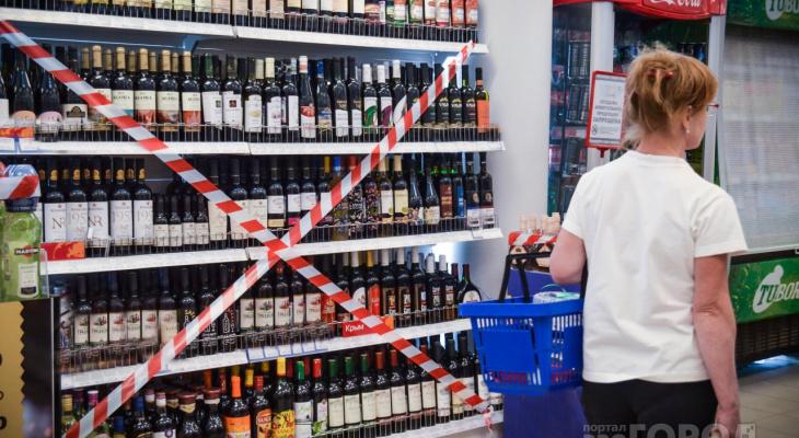 Запрет на продажу крепкого алкоголя до 21 года одобрен большинством ведомств