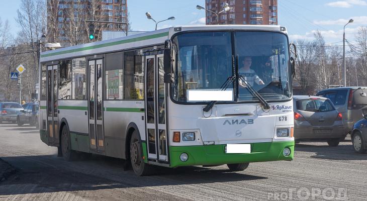 """""""Нас оставили без общественного транспорта"""" - жители Дашково-Песочни устали добираться до дома на такси"""