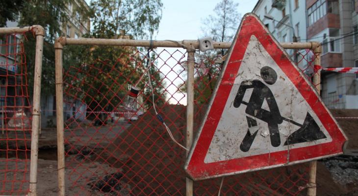 Улицу Тимакова в Рязани перекроют до конца месяца