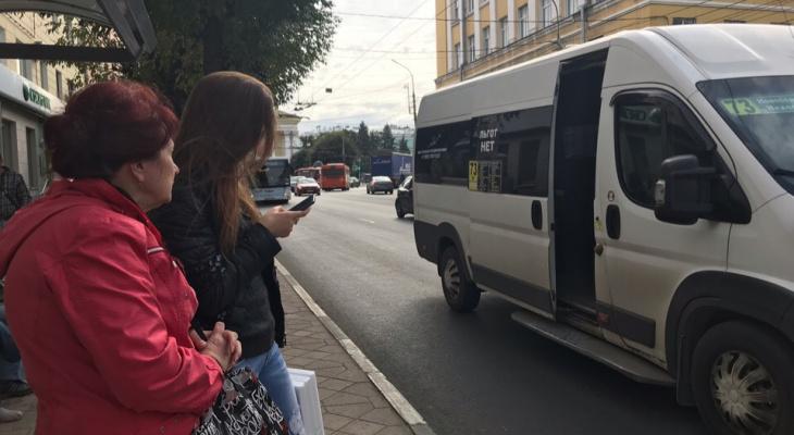 """В субботу перекроют центр Рязани из-за """"Кросса Нации"""". Схема движения транспорта"""