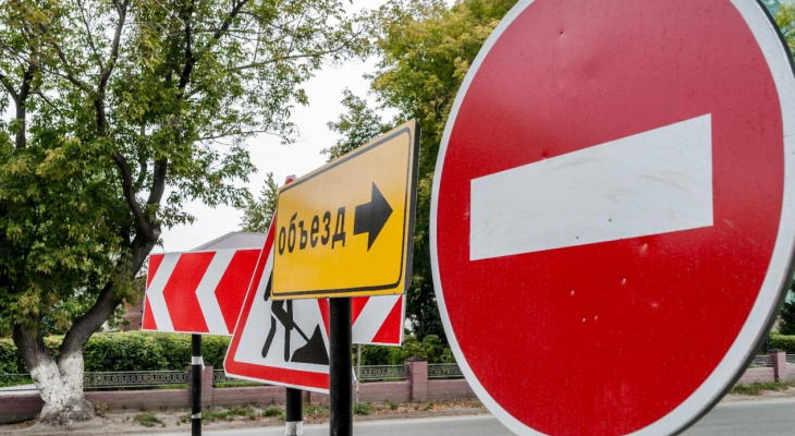 В Рязани перекроют сразу две улицы