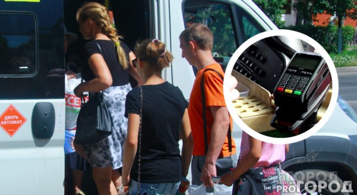 1 октября многие пассажиры не смогли оплатить проезд картой УмКа