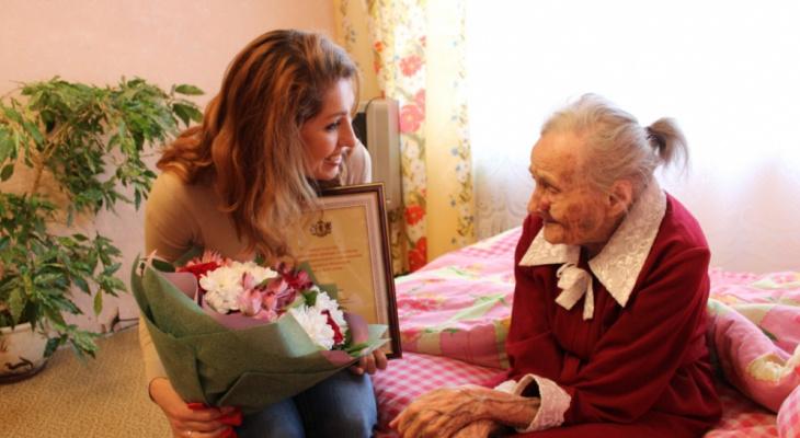 Жительнице Рязани исполнилось 100 лет