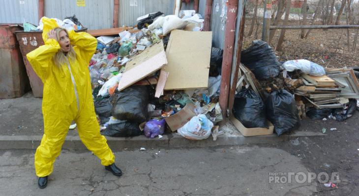 Цунами отходов: как горожане встретили «мусорную реформу»