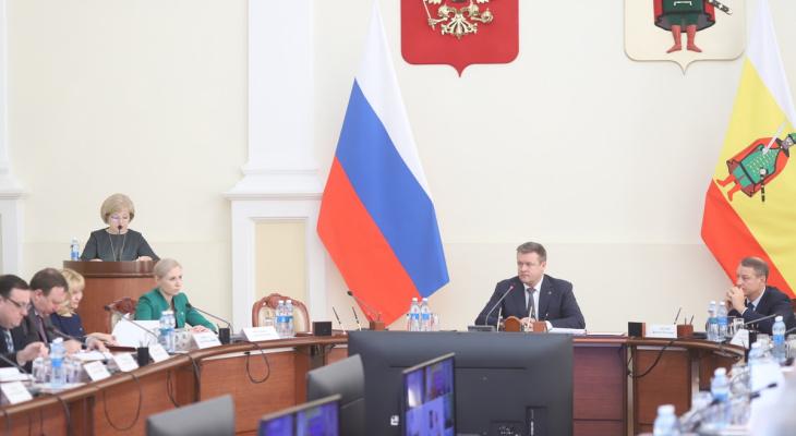 Рязанское правительство увеличило региональный бюджет