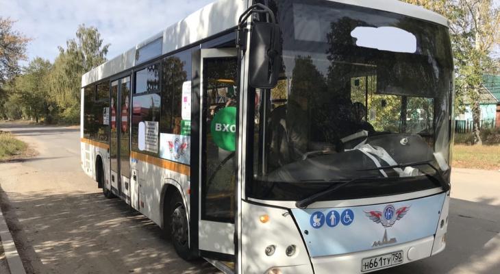 Неуловимый автобус №50 - жители поселка Южный удивлены внезапным исчезновением общественного транспорта