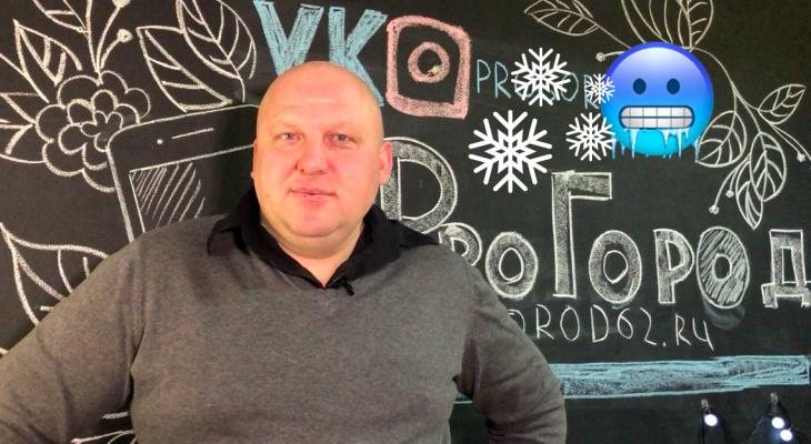 Рязанский эксперт рассказал, как бороться с запотеванием окон зимой