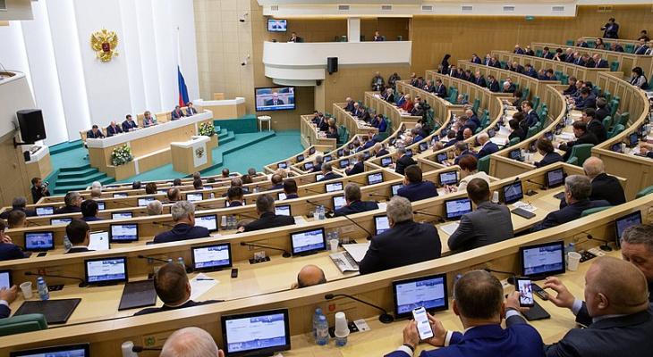 Совет федерации одобрил закон о заморозке накопительной пенсии до 2023 года