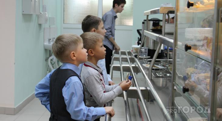 Школьное питание в Рязани подорожало на 15%