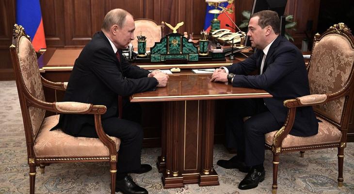 Правительство РФ подало в отставку после Послания Федеральному собранию