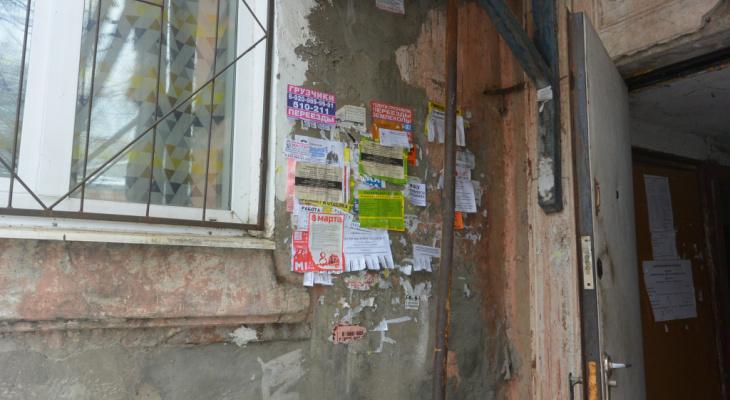 """""""Лепят объявления куда попало!"""" - крик души рязанки, которая устала видеть загаженный фасад дома"""