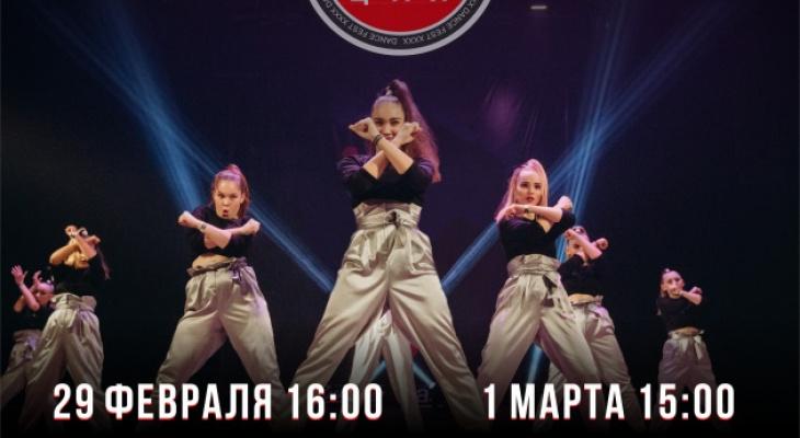 """В Рязани в шестой раз пройдет танцевальный фестиваль """"Репутация"""""""
