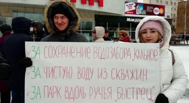 Рязанцы просят отставки прокурора Советского района