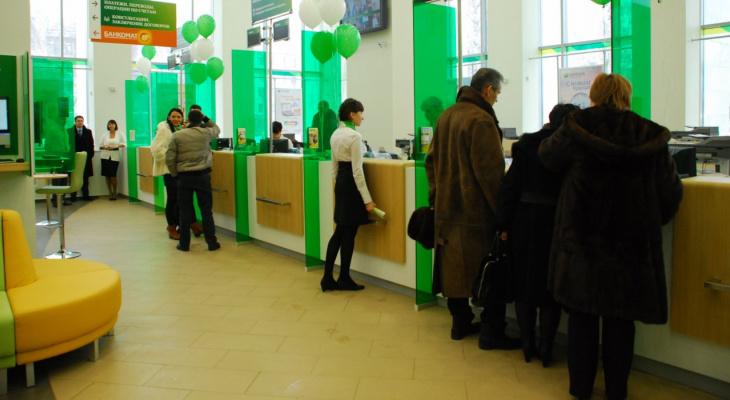Кредитные каникулы: как это работает в Рязани