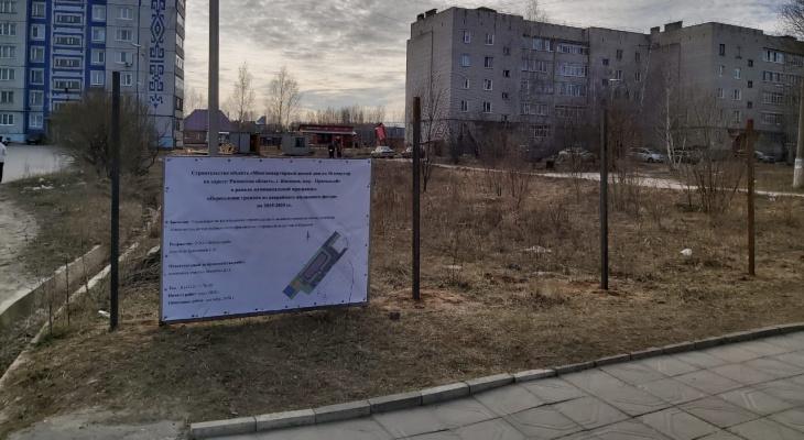 """""""Не несет опасности для близлежащих домов"""" - в администрации Касимова прокомментировали строительство многоэтажки"""