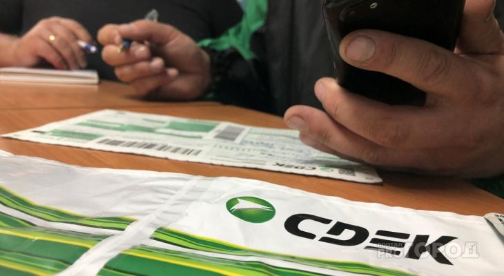 СДЭК предупреждает: мошенники крадут деньги притворяясь сервисом доставки