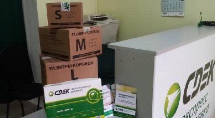 Быстрая почта под боком: на улице Строителей открылся новый пункт СДЭК