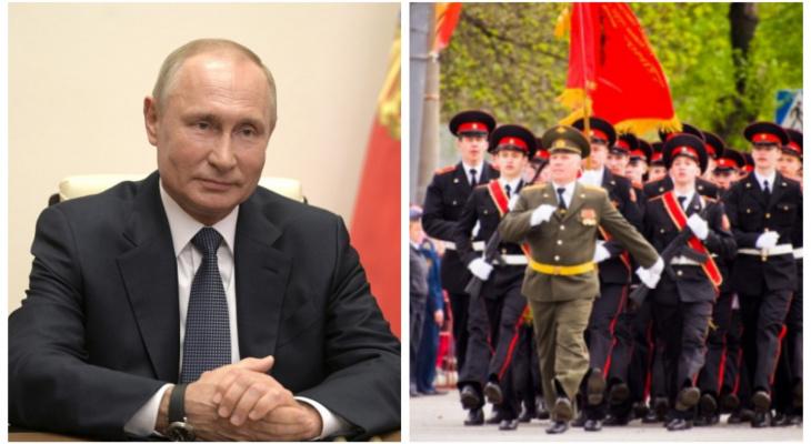 Еще один выходной: Путин объявил 24 июня нерабочим днем