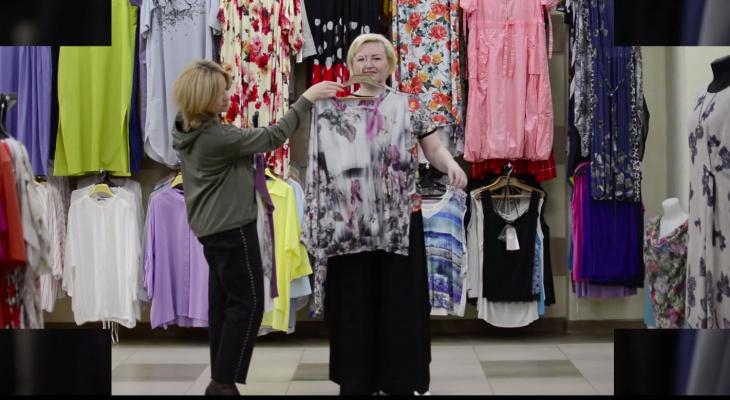 Где в Рязани купить одежду больших размеров? Есть отличный вариант!