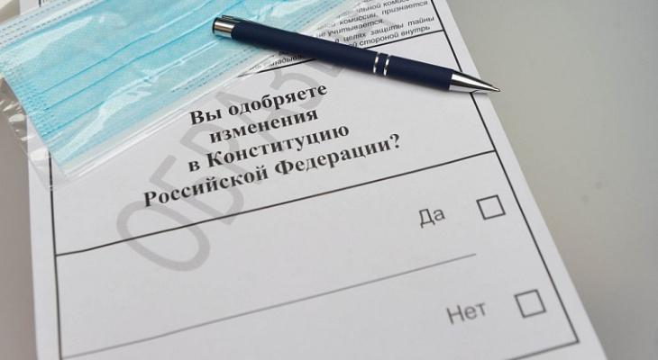 Кто готов голосовать? Только 30% экономически активных россиян знают, о чем говорится в поправках в Конституцию