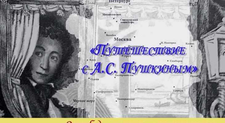"""""""Пушкинский диктант"""": рязанцев приглашают принять участие в акции"""