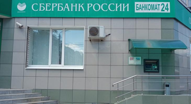 Новая комиссия: Сбербанк взимает 1% с переводов через банкомат