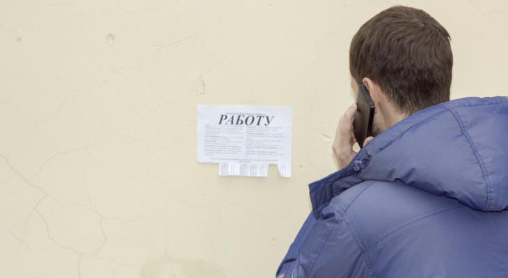 В 3,5 раза: в России с начала апреля вырос уровень безработицы