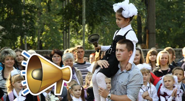 Родительское собрание на экране смартфона: Любимов готов ответить на вопросы про первое сентября