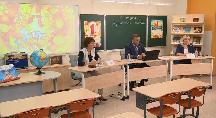 """""""Дистанционки"""" точно не будет: Любимов ответил на вопросы родителей о грядущем учебном годе"""