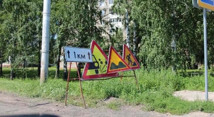 Опять пробки: из-за ремонта дороги закроют движение по улице Березовой