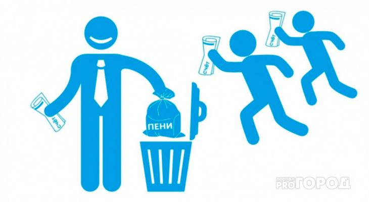 РМПТС списывает пени: избавьтесь от старых долгов по горячей воде и отоплению с выгодой