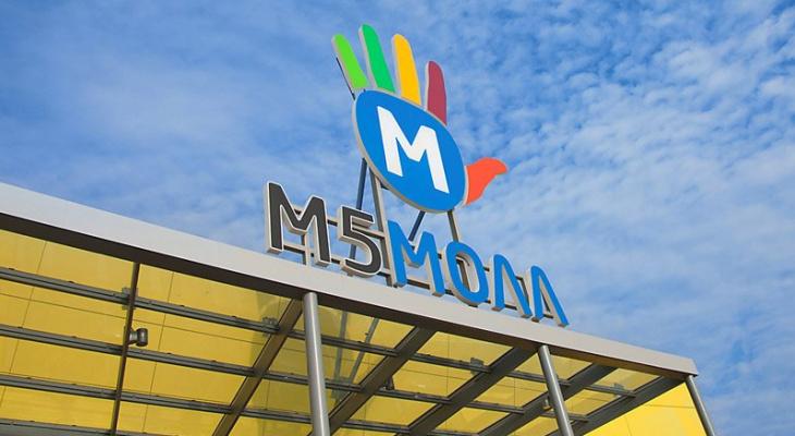 """Как добраться до ТРЦ """"М5 Молл"""": список автобусов и маршруток"""