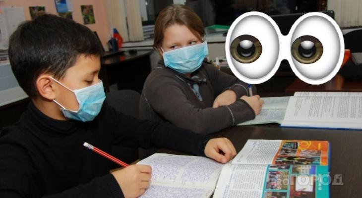 Им нельзя было находиться в классе: прокуратура Рязанской области провела проверку по факту получения школьниками ожогов глаз