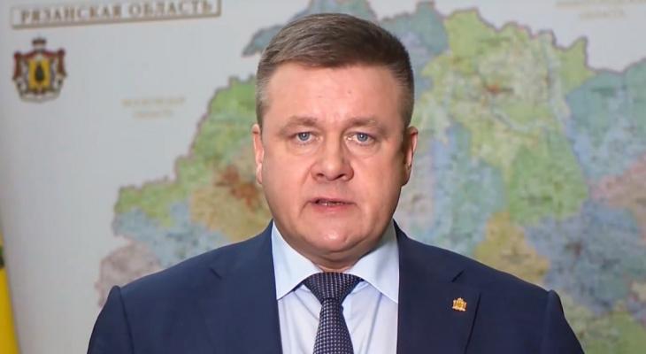 Школьников ждет дистанционка: что пообещал Николай Любимов рязанцам