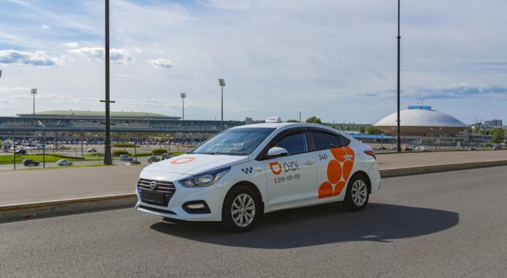 В Рязани начинает работу новый сервис DIDI и предлагает скидки на поездки