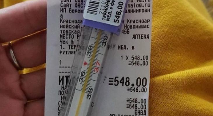 Проверено на себе: мониторим цены на градусники в рязанских аптеках
