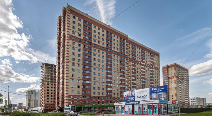 ГК «СТРОЙПРОМСЕРВИС» дарит скидки на квартиры до 400 000 рублей