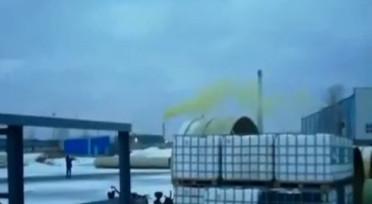 Минприроды: названа причина жёлтого дыма от рязанского предприятия, но дело закрыто