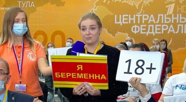 """""""Беременная журналистка"""" из Рязани: """"Да, я в положении"""""""