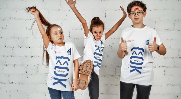 """Идет запись на февраль! Школа """"Чемпионика"""" объявила о новом наборе юных программистов и видеоблогеров"""