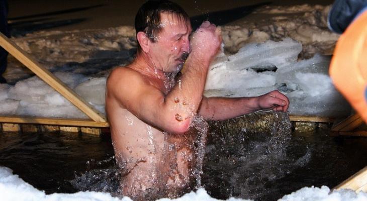 Мэрия: крещенские купания в Рязани пройдут в масках