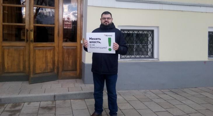 На Земский съезд независимых муниципальных депутатов отправится рязанец