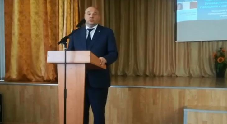 СМИ: перед увольнением работу Грекова проверяла администрация президента