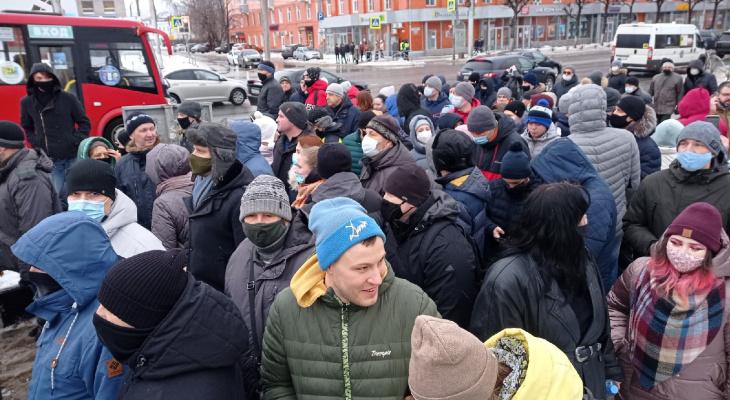 Митинги в Рязани: протестующих не пускают на площадь Ленина