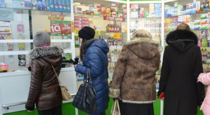Дефицит медикаментов: Любимов поручил разработать справочную по наличию лекарств в аптеках